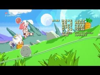 [animeopend] shingeki no bahamut virgin soul 2 ed | ending [ярость бахамута непорочная душа 2 эндинг] (720p hd)