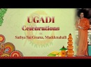 Ugadi Celebrations Day 02 Evening 29th March 2017