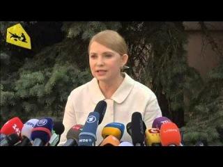 Тимошенко идет в президенты Украины