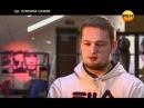 Безотходное производство (эфир 24.05.2012) 4-й выпуск цикла передач Еда:территория заговора РенТВ