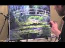 Пруд с кувшинками Моне Урок с замедленными съемками, художник Игорь Сахаров
