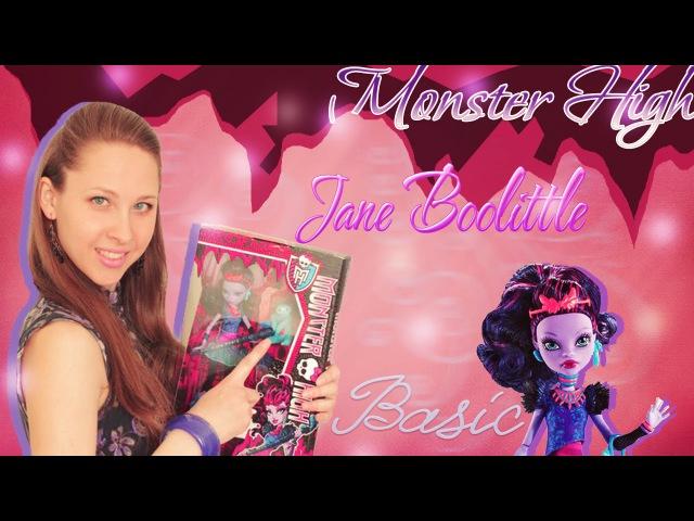 Обзор куклы Monster High Jane Boolittle Джейн Булитл на русском языке