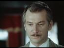 Государственная граница. Фильм 3. Восточный рубеж. 2 серия (1982)