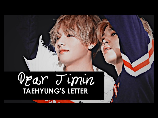 Vmin | Taehyung's letter
