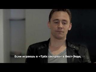 RADA A Word With Tom Hiddleston |Rus Sub|