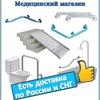 Поручни для инвалидов Пермь. Пандусы, цена