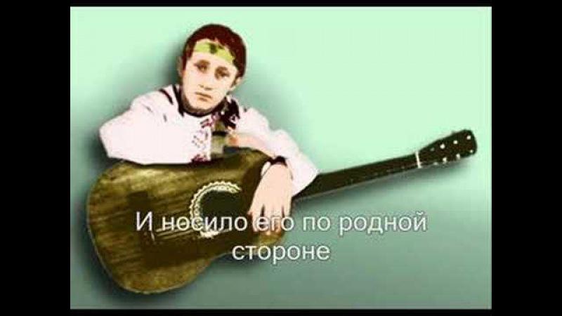 Максим Трошин. Бывший подъесаул.