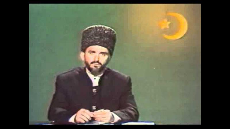 Муфтий Дагестана о ваххабитах (1) من الوهابيون