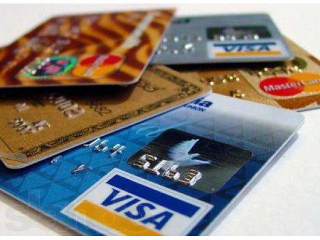 Кредит быстро надежно