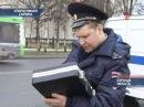 Петровка, 38 - Эфир от 14.04.2014, 01:30