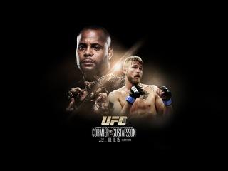 UFC 192: Cormier vs. Gustafsson Promo