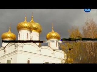 Чудеса России - Ипатьевский монастырь