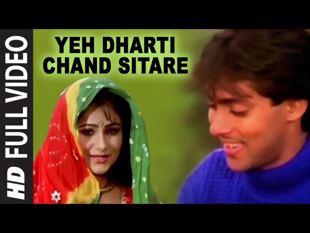 Yeh Dharti Chand Sitare Full HD Song Kurbaan Salman Khan Ayesha Jhulka