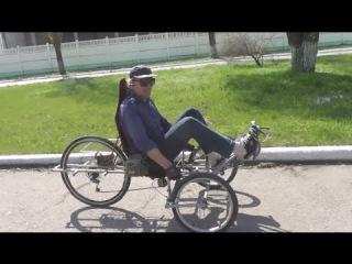 Самодельный велосипед трехколесный.