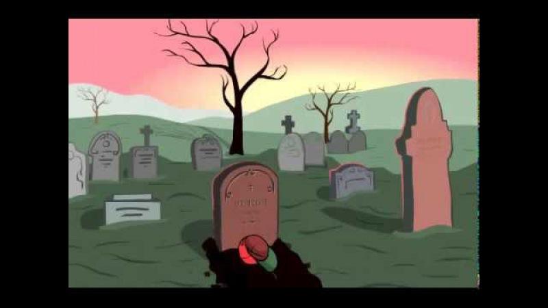 Мультфильм, о том как не стоить жить.