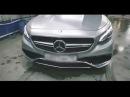 (EA7) Тест-драйв от Давидыча Mercedes S-coupe 63 AMG.