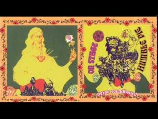 Humble Pie - 1970 On Stage /BBC Peel's Show
