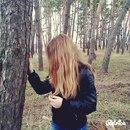 Личный фотоальбом Кристины Дудки