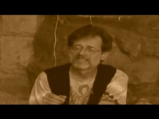 Антология Теренса Маккены - Глава - КТО МЫ
