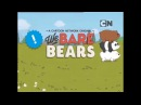 CN RSEE Promo - We Bare Bears Russian