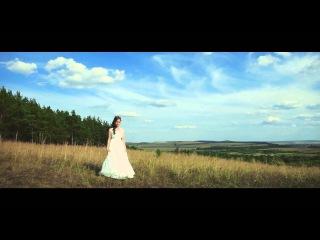 """""""Любовь до небес"""". Свадебный клип Ильназ и Альбина (Lanskov Video)"""