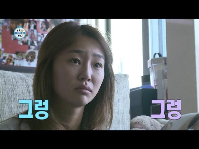 【TVPP】Hyorin(SISTAR) - Cry because of Cat, 효린(씨스타) - 천상 여자 효린, 안쓰러운 TV 속 고양이에 눈물 4454