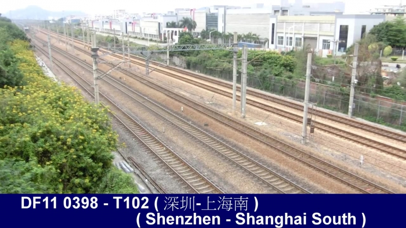 {} 03.04.2015-- (3) {CNR} Guangshen Line-Changping Changdong Road Record (3)