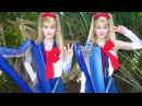 SAILOR MOON - ムーンライト伝説 (Moonlight Densetsu) Harp Twins - Camille and Kennerly