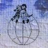 Новый альбом Умки и Лены. Вход свободный