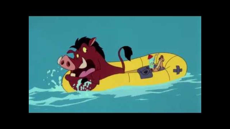 Король лев Тимон и Пумба Сезон 3 Серия 39 Остров уродов Вся жизнь в одном клипе