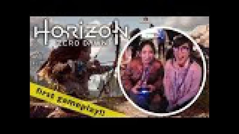 Horizon Zero Dawn First Gameplay Alodia and Ashley