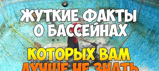 Чтобы Выжить, Парочке Из Урюпинска Приходится Демонстрировать Еблю На Вебкамеру