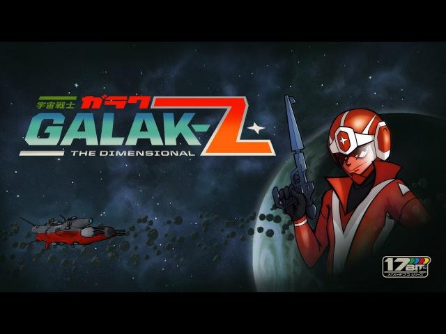 Играем в Galak-Z (Первый взгляд)
