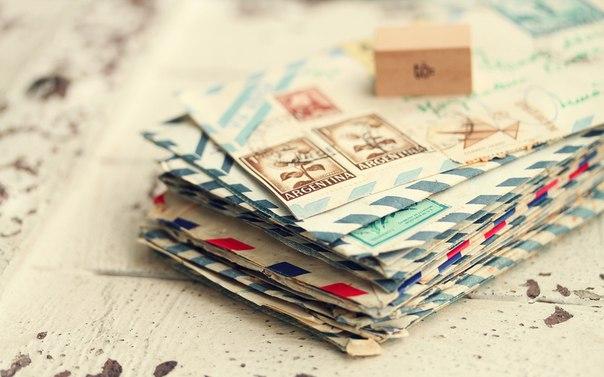 украинские историки, получать письма и открытки расскажем