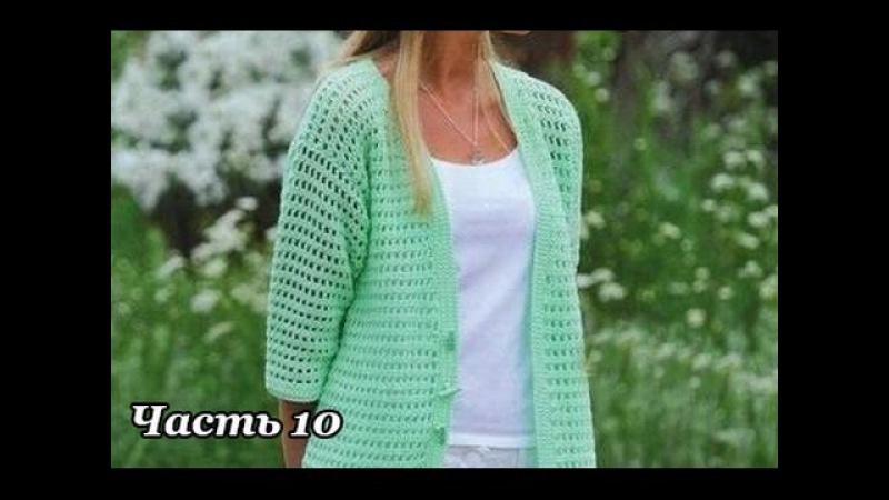 Кардиган крючком. Часть 10 (Jacket crochet. Part 10)