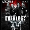 ★Юбилейный концерт Everlost★