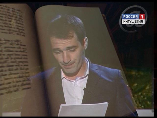 Литературный клад Мухажир Долаков Автор Инга Кузьгова