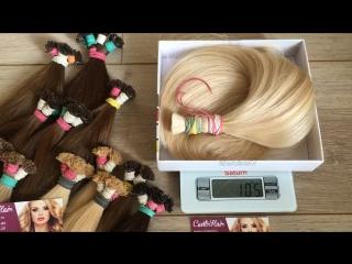 Эксклюзивные волосы на капсулах для наращивания от Centrhair