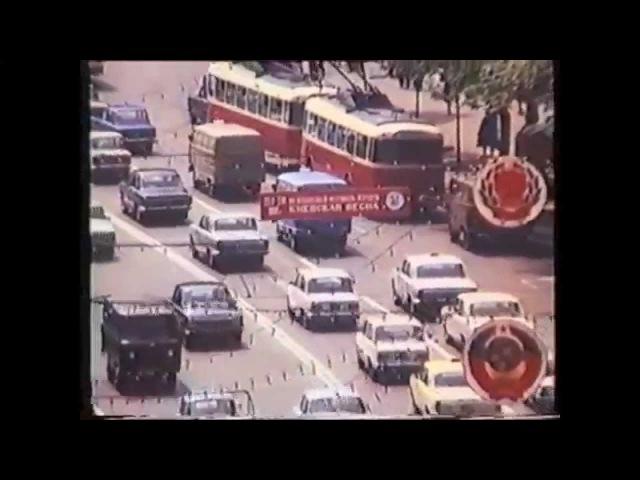 Kiev 1982 Киев 1982 год