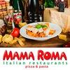 Итальянский ресторан MAMA ROMA | MEGA Самара