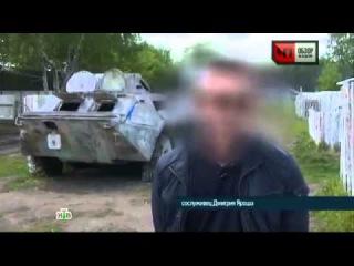 Из биографии Яроша   в армии он был обычное чмо 18   05   2014