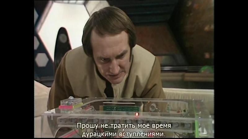 Семёрка Блейка C10 Ультрамир
