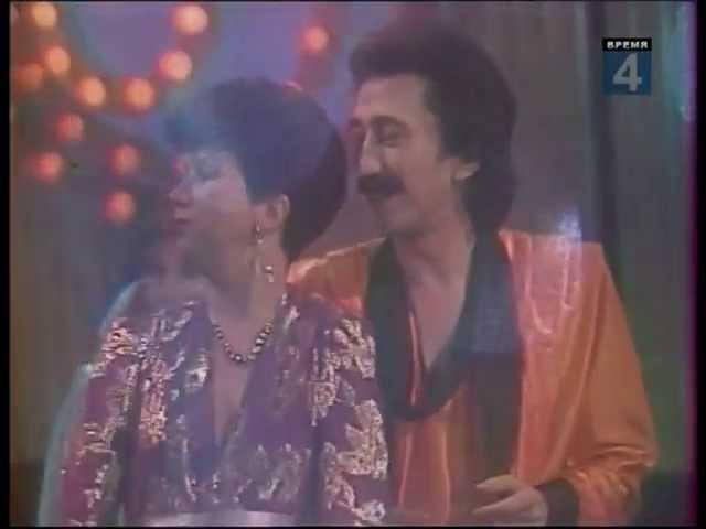 Ялла и Наталья Нурмухамедова Канатоходец 1985