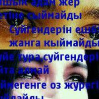 Wygila Berkinbaikizi