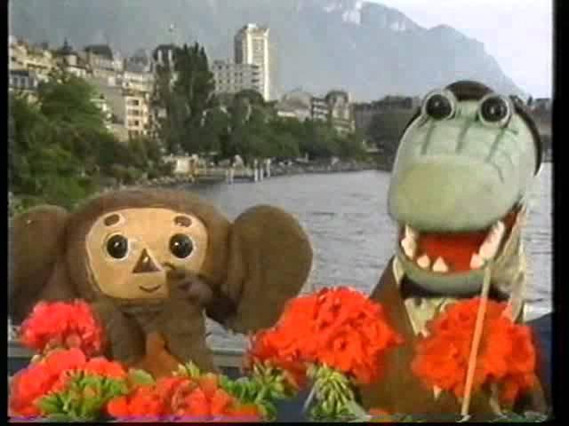 Drutten och Gena (i Videograttis) 1987-08-23