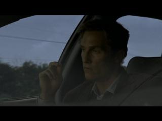 Человеческое сознание  огромная ошибка эволюции (отрывок из сериала Настоящий детектив)
