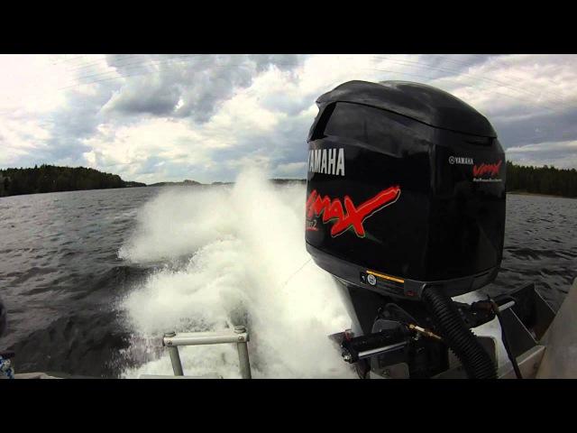 Yamaha Vmax 250 HPDI 3.3L