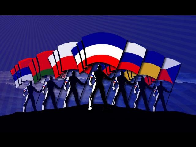 Horytnica Słowiańska Armia Pracy