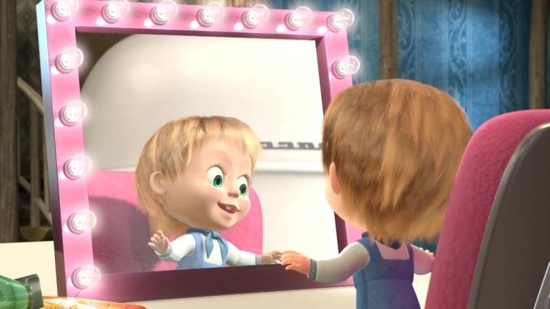 Картинки маши из мультфильма красота страшная сила