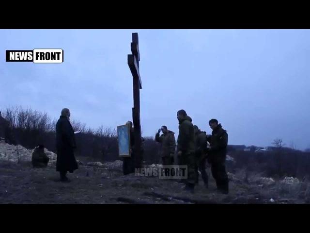 Отец Александр с иконой Возрождающаяся Русь освятил позиции ополченцев в Станице Луганской